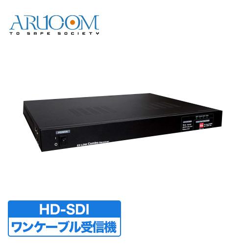 HD-SDI 4ch ワンケーブル システム 受信機 【RD-4570】 | ワンケーブルカメラ 接続 電源供給 映像伝送 マンション 大型施設 アルコム