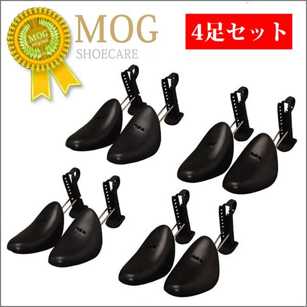 シューキーパー 4足セット 型崩れ防止 シューツリー お手入れ 革靴 メンズ リクルート ビジネス 男性 靴 ケア用品 生活雑貨 日用品 人気 A41