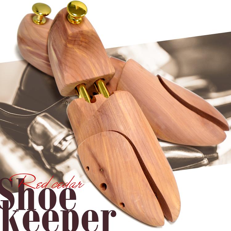 送料無料 レッドシダー シューキパー 木製 お買得 メンズ 除湿 消臭 シューツリー 脱臭 ファクトリーアウトレット シューキーパー 型崩れ防止 あす楽 可動式 前後伸縮