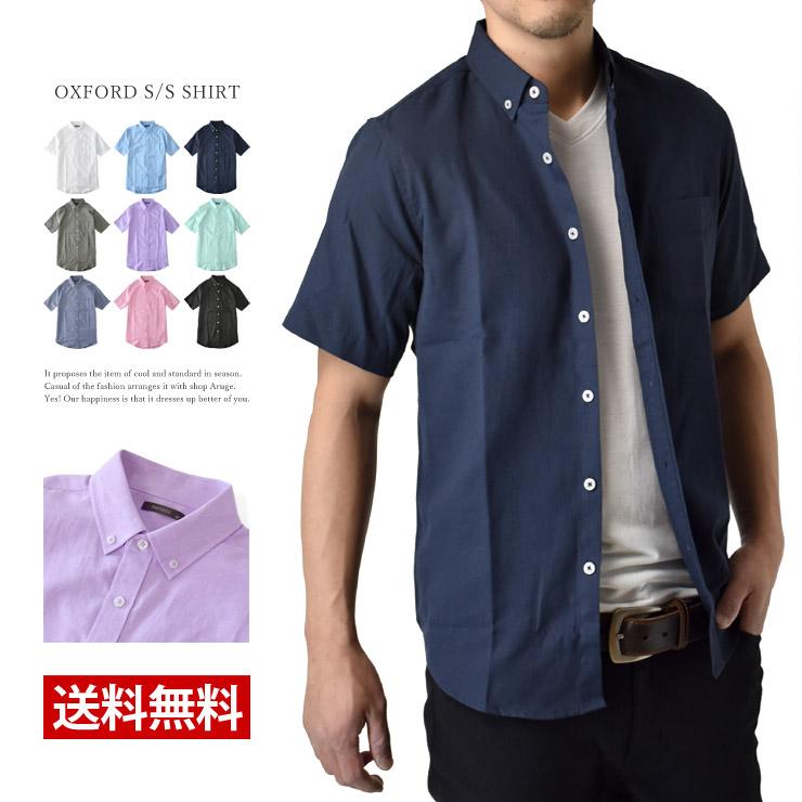 激安超特価 アメリカントラディショナルな着こなしをアシストするオックスフォードの半袖シャツ 半袖シャツ メンズ オックスフォード ボタンダウン mens メール便2 今ダケ送料無料 送料無料 C1H