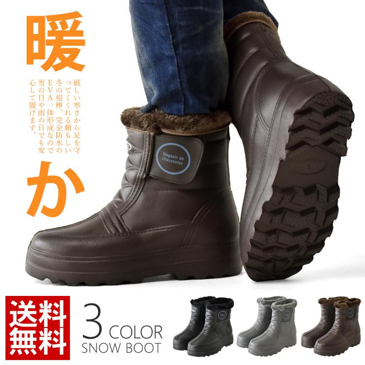【メンズ】軽くてあったか!プチプラで買える防寒ブーツは?