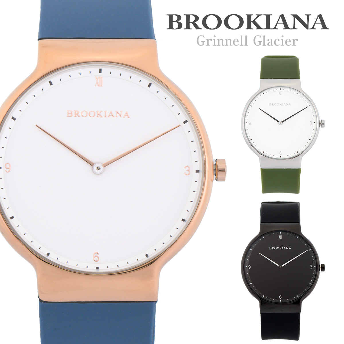 ブルッキアーナ BROOKIANA ba0062 レディース 時計 腕時計 クォーツ 防水 シリコンベルト 薄型 ブランド シンプル