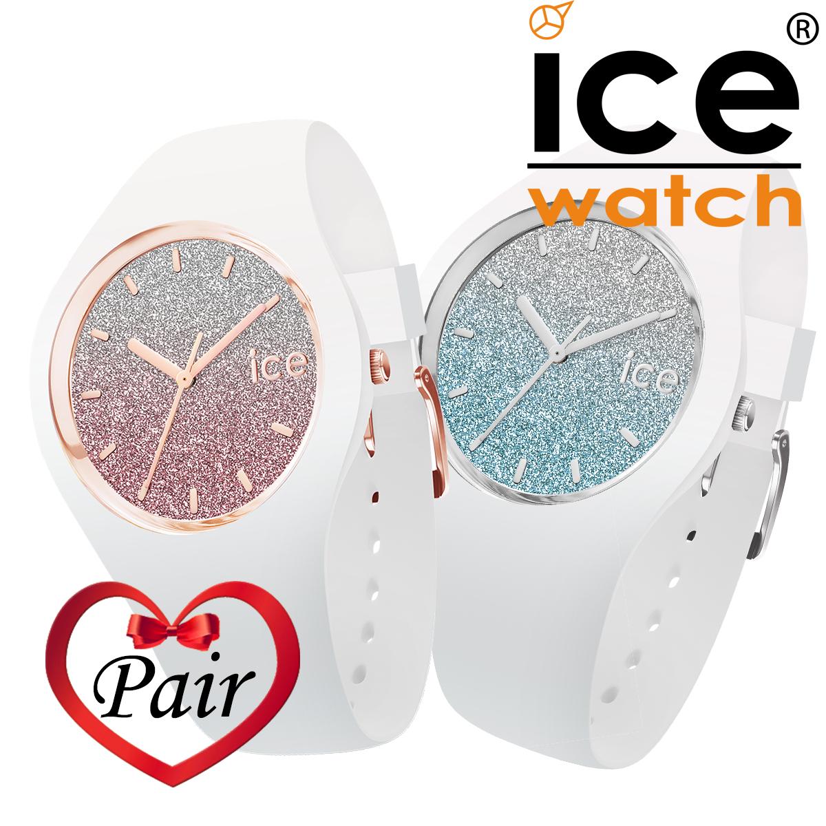 【全品送料無料】 アイスウォッチ ICE-WATCH アイスロー ICE LO ice-p15 ペア 時計 腕時計 クオーツ