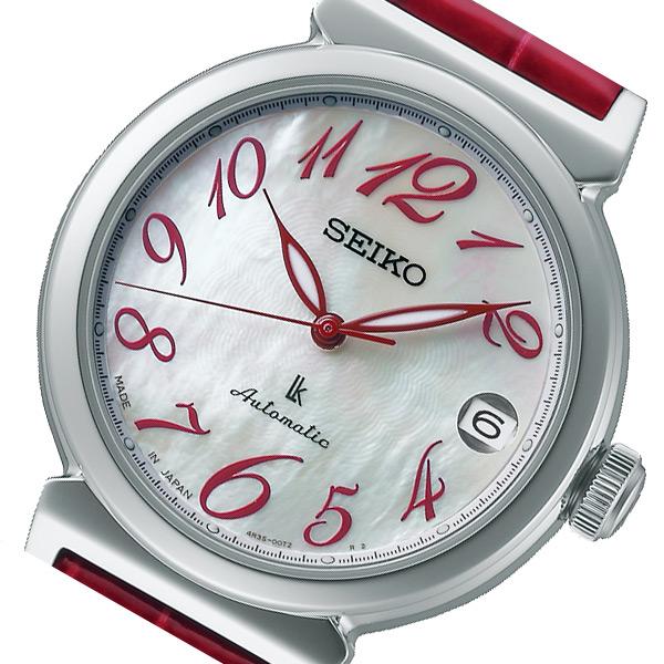 fab9cac66a セイコー SEIKO ルキア 自動巻き レディース 腕時計 SSVM015 シルバー 国内正規