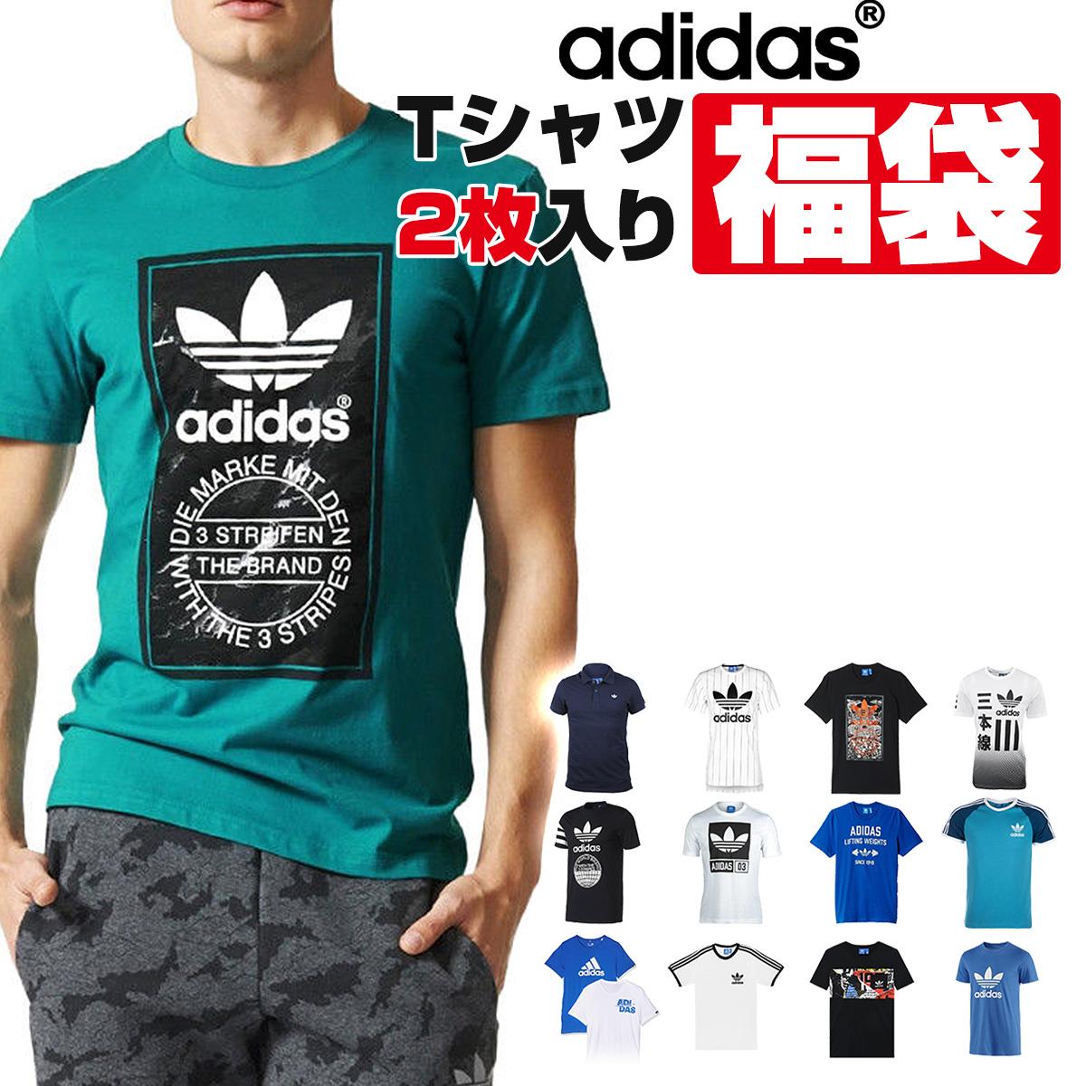 【期間限定特価】【アディダス 福袋】Tシャツ2点セット アディダス オリジナルス 国内モデル Tシャツ 小さいサイズ 大きいサイズ Tシャツセット【送料無料】
