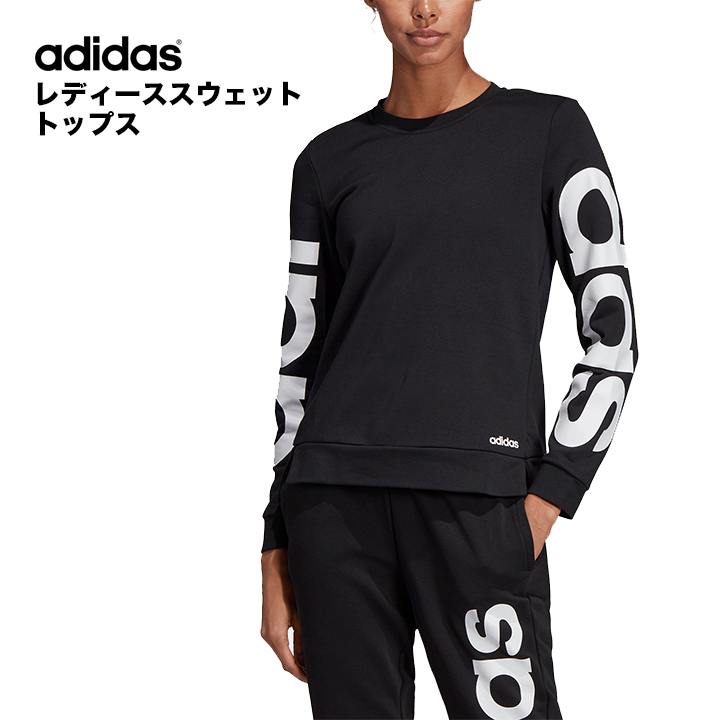 adidas アディダス レディース スウェット FRU66