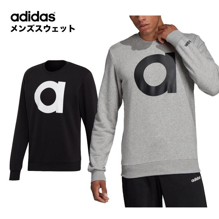 adidas essentials アディダス メンズ スウェット FSG38