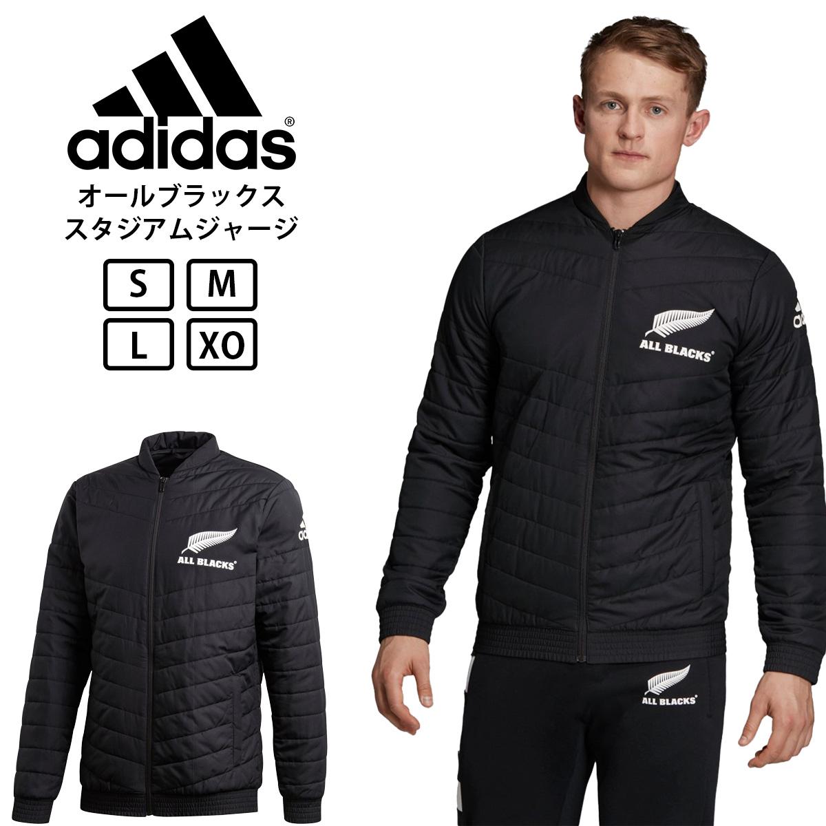 adidas アディダス オールブラックス ラグビー サポータースタジアム ジャケット メンズ レディース