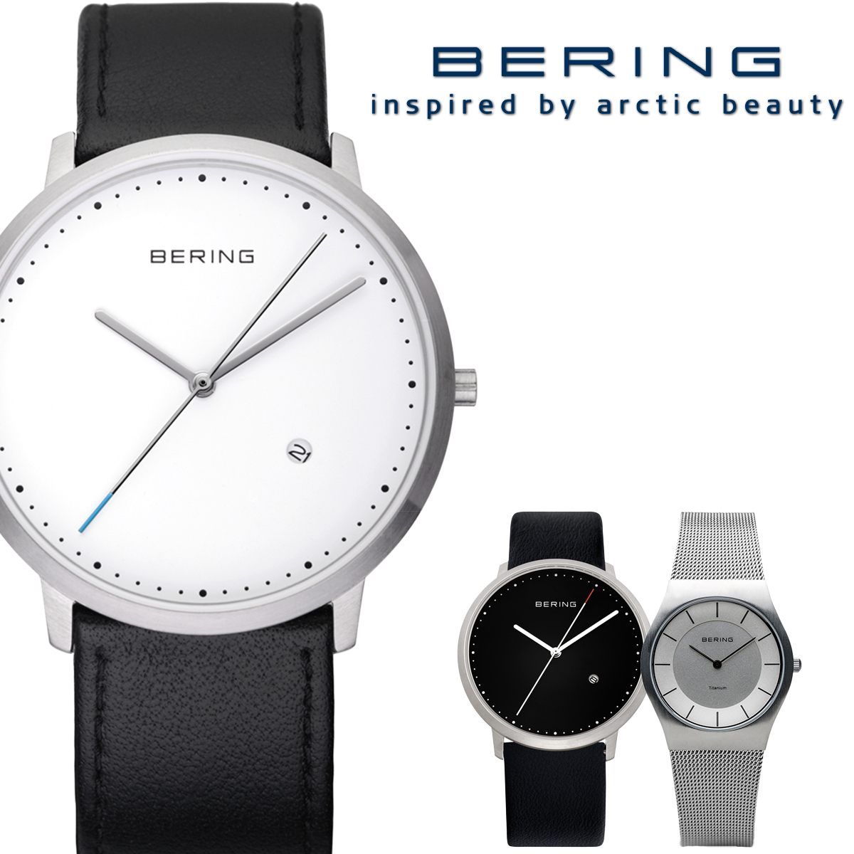 【全品送料無料】 BERING ベーリング 3COLORS メンズ レディース ユニセックス スリム 時計 腕時計 プレゼント 贈り物 ギフト おしゃれ 北欧 [あす楽]