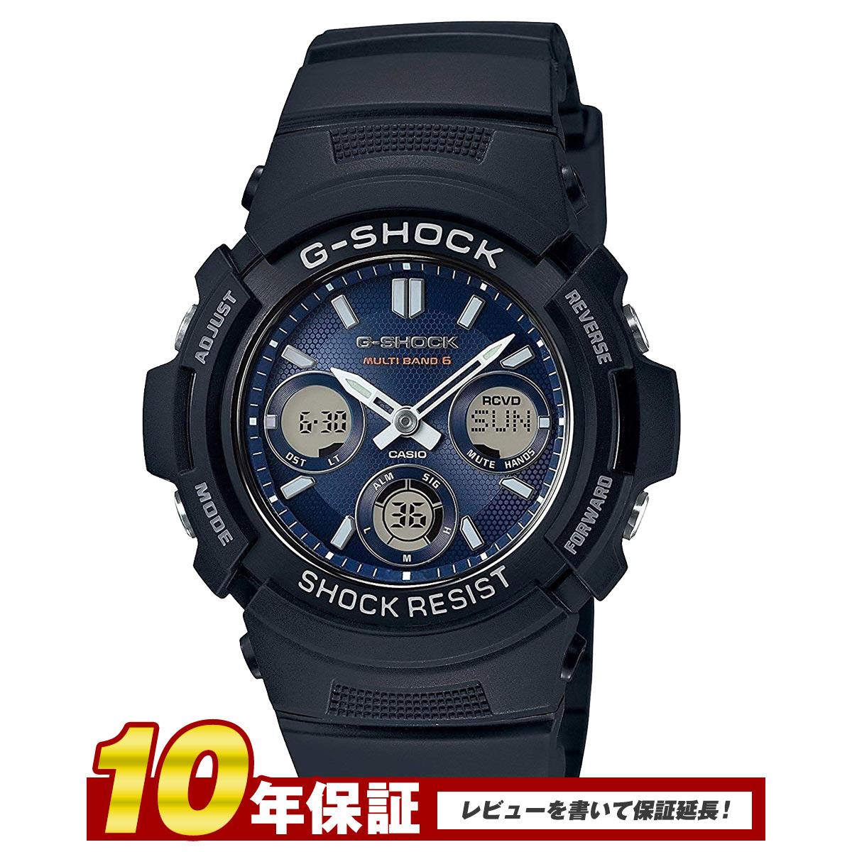 Gショック AWG ジーショック G-SHOCK AWG-M100 メンズ 時計 腕時計 ソーラー ソーラー電波