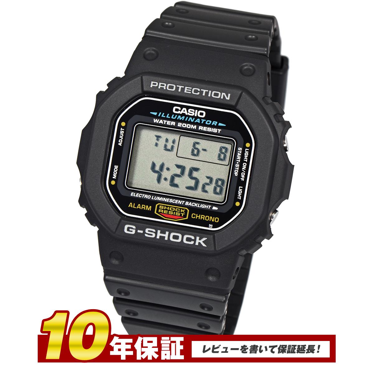 【全品送料無料】 【10年保証】カシオ CASIO ファーストタイプ BASIC FIRST TYPE DW5600E-1V メンズ 時計 腕時計 クオーツ カレンダー