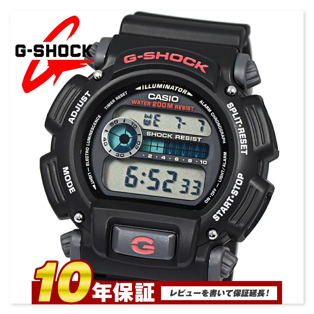 【クリスマス特価】【10年保証】カシオ CASIO G-SHOCK Gショック ジーショック ブラック 黒 DW9052-1V メンズ 腕時計 防水 クオーツ カレンダー