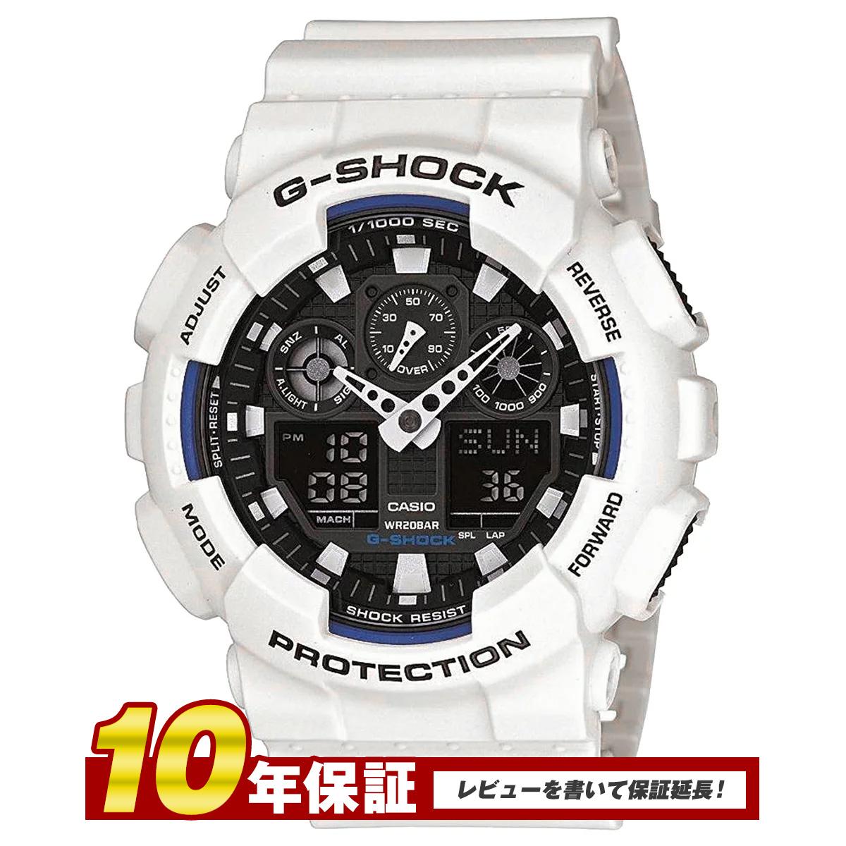 カシオ CASIO ベーシック BASIC ga-100b-7a メンズ 時計 腕時計 クオーツ カレンダー