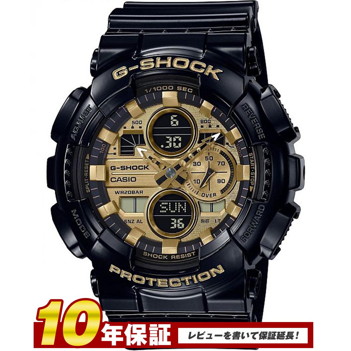 【全品送料無料】G-SHOCK カシオ Gショック CASIO 腕時計 メンズ Garish Color Series GA-140GB-1A1