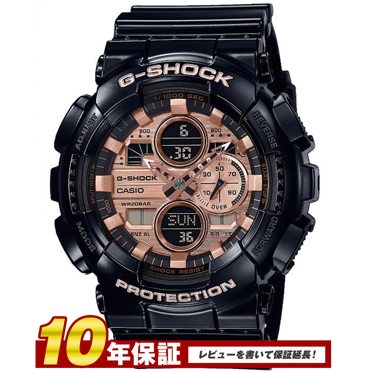 【全品送料無料】G-SHOCK カシオ Gショック CASIO 腕時計 メンズ Garish Color Series GA-140GB-1A2