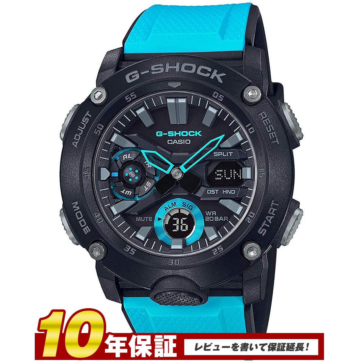 【全品送料無料】 【10年保証】カシオ GA-2000-1A2 メンズ腕時計 Gショック G-SHOCK