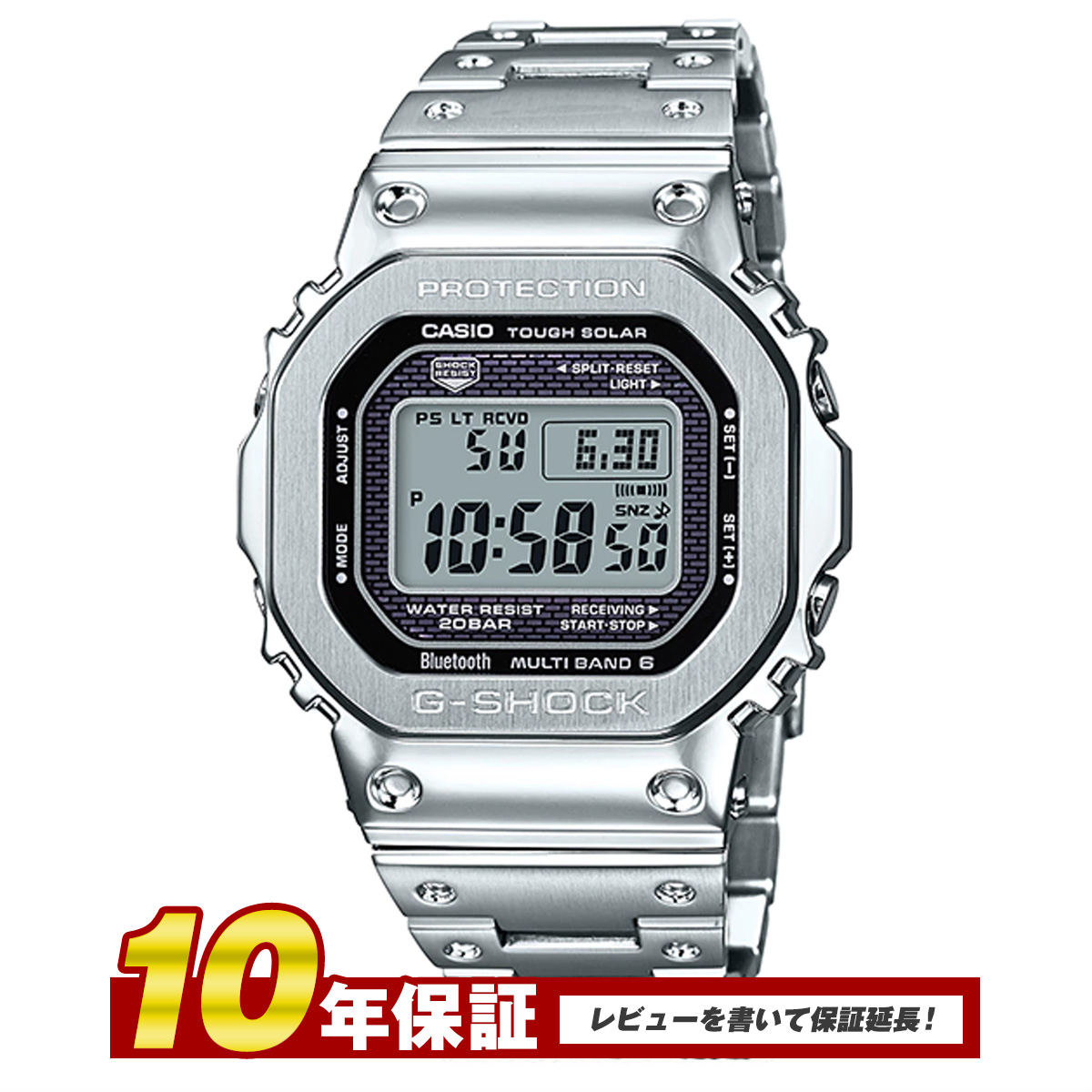 【全品送料無料】 【10年保証】カシオ CASIO G-SHOCK Gショック ジーショック gmw-b5000d-1 メンズ 腕時計 防水 (国内品番GMW-B5000D-1JF同型)
