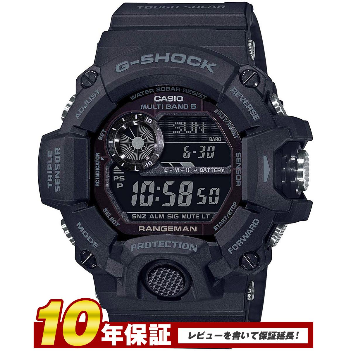 【全品送料無料】 【10年保証】カシオ CASIO マスターオブG G-SHOCK Master of G GW-9400-1B メンズ 時計 腕時計 クオーツ ワールドタイム表示