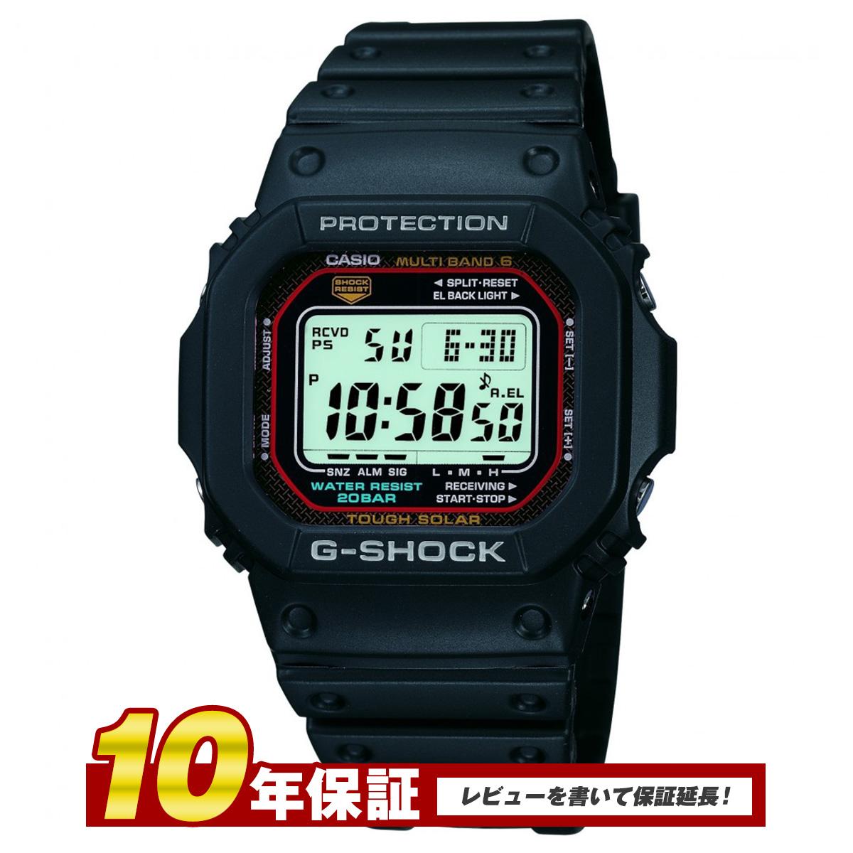 【10年保証】 Gショック G-SHOCK ジーショック カシオ CASIO gw-m5610-1 メンズ 時計 腕時計 ソーラー ソーラー電波