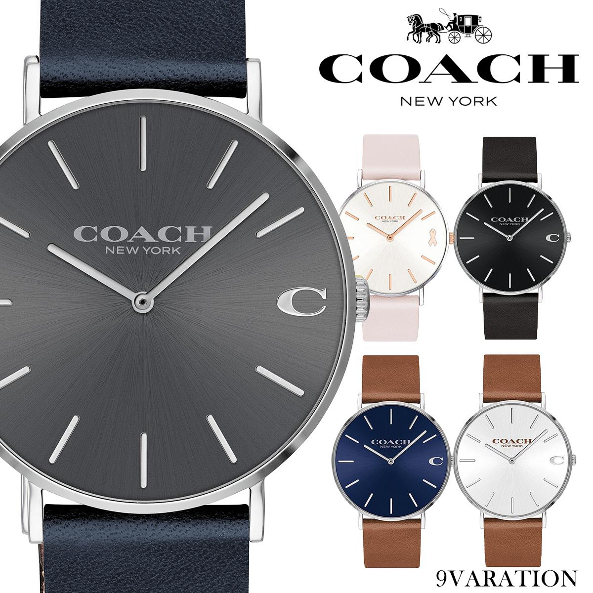 【期間限定特価】コーチ 腕時計 COACH 時計 コーチ時計 COACH腕時計 ペリー PERRY レディース