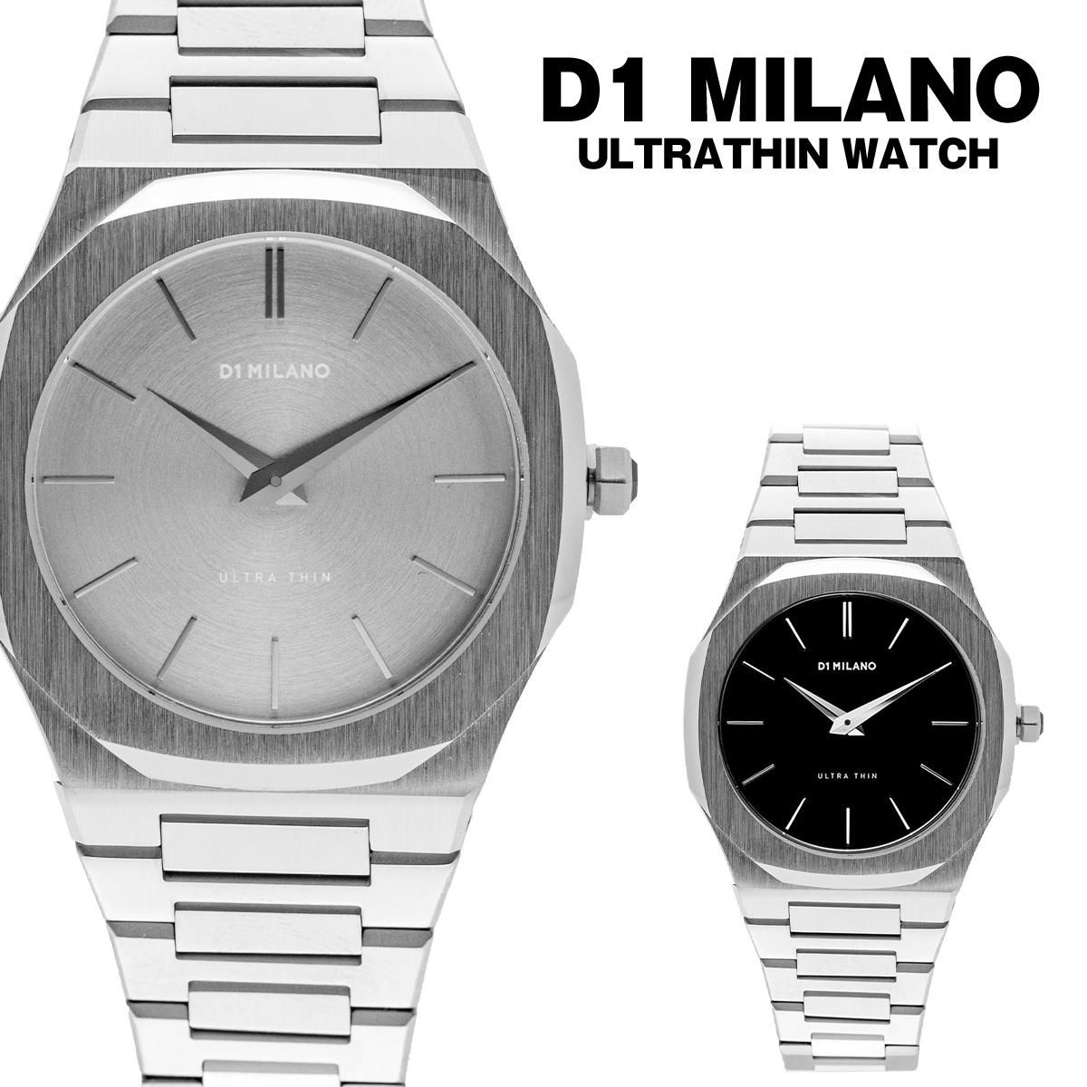 【全品送料無料】 D1 MILANO D1ミラノ メンズ ULTRA THIN UTL ステンレススティールケース 防水 メタルベルト 腕時計 時計 UTB01 UTB02 UTBL01