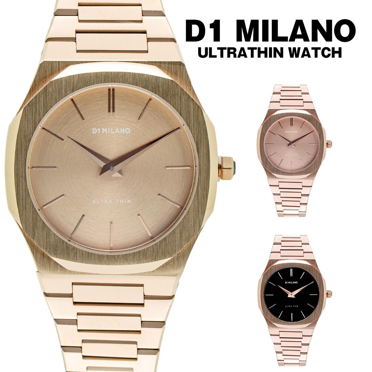 【全品送料無料】 D1 MILANO D1ミラノ メンズ ULTRA THIN UTL ステンレススティールケース 防水 メタルベルト 腕時計 時計