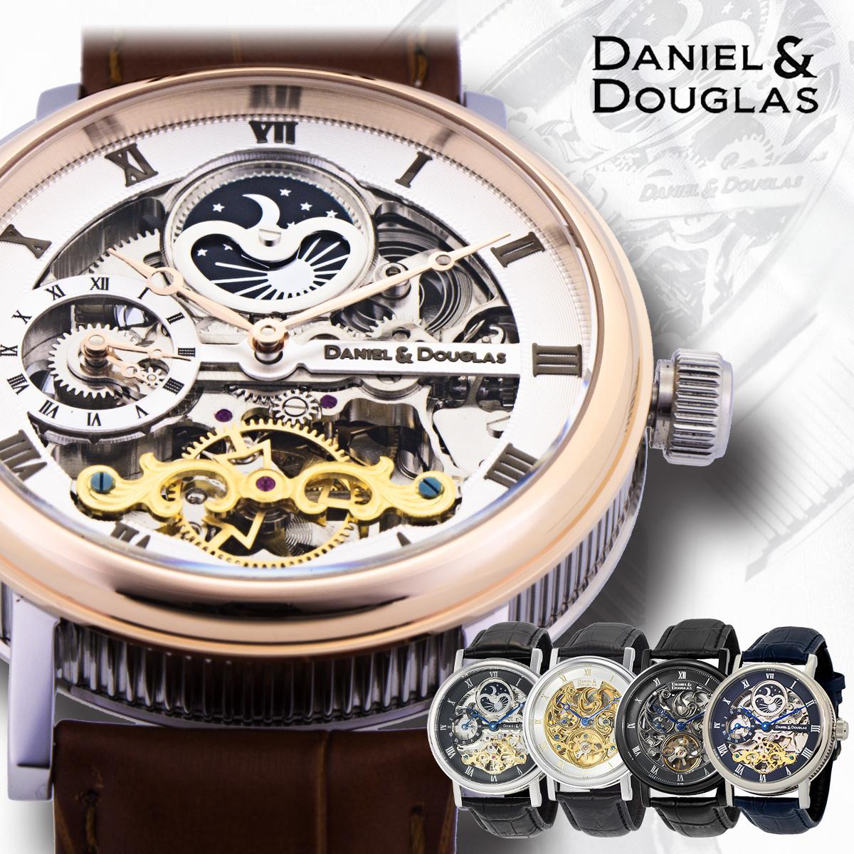 【全品送料無料】 DANIEL&DOUGLAS ダニエルアンドダグラス 腕時計 メンズウォッチ 自動巻き 機械式 スケルトン 腕時計 DD8805 DD8806 父の日 プレゼント