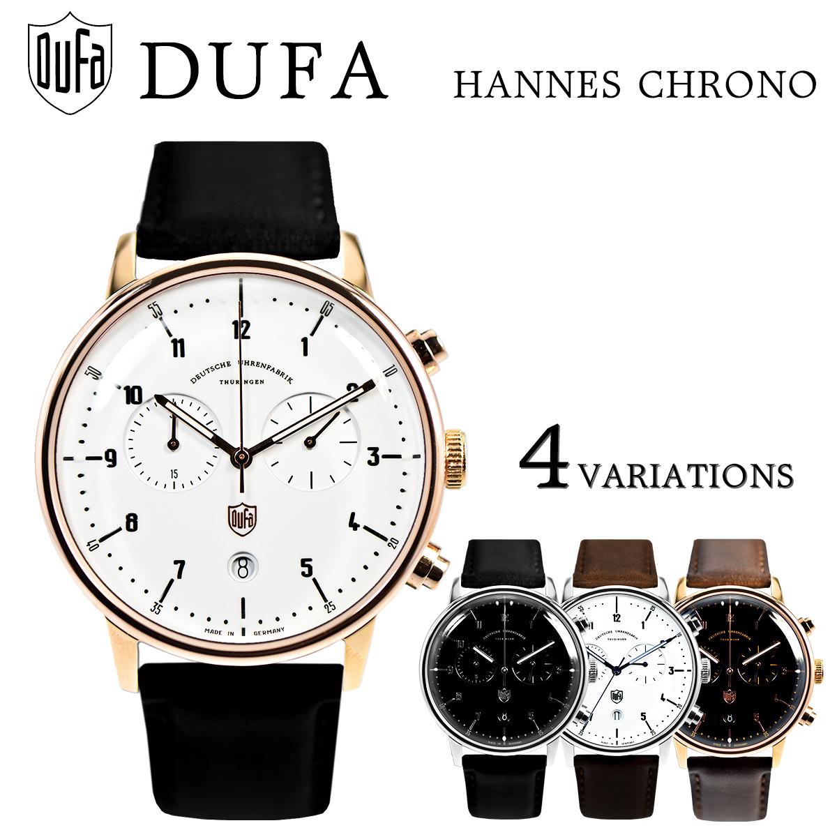 【全品送料無料】 DUFA ドゥッファ HANNES CHRONO ハンネスクロノ DF-9003-01 DF-9003-02 DF-9003-04 DF-9003-05 時計 腕時計 メンズ レディース 男性 女性 ホワイト おしゃれ プレゼント 贈り物 ギフト ドイツ バウハウス[あす楽]