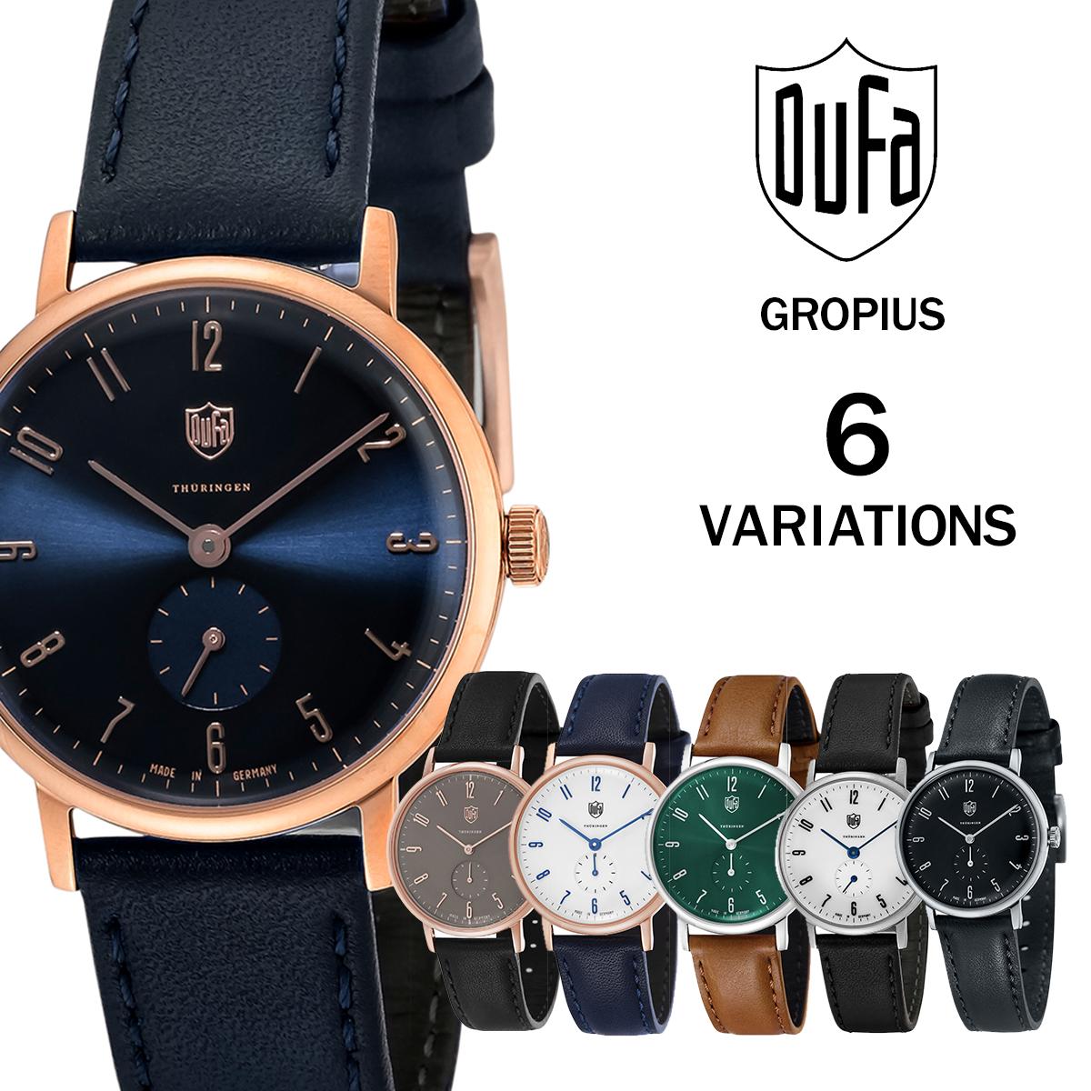 【全品送料無料】 DUFA ドゥッファ GROPIUS グロピウスDF-7001-01 DF-7001-03 DF-7001-05 DF-7001-0F DF-7001-0L DF-7001-0M 時計 腕時計 レディース 女性 ホワイト ブラック おしゃれ[あす楽]