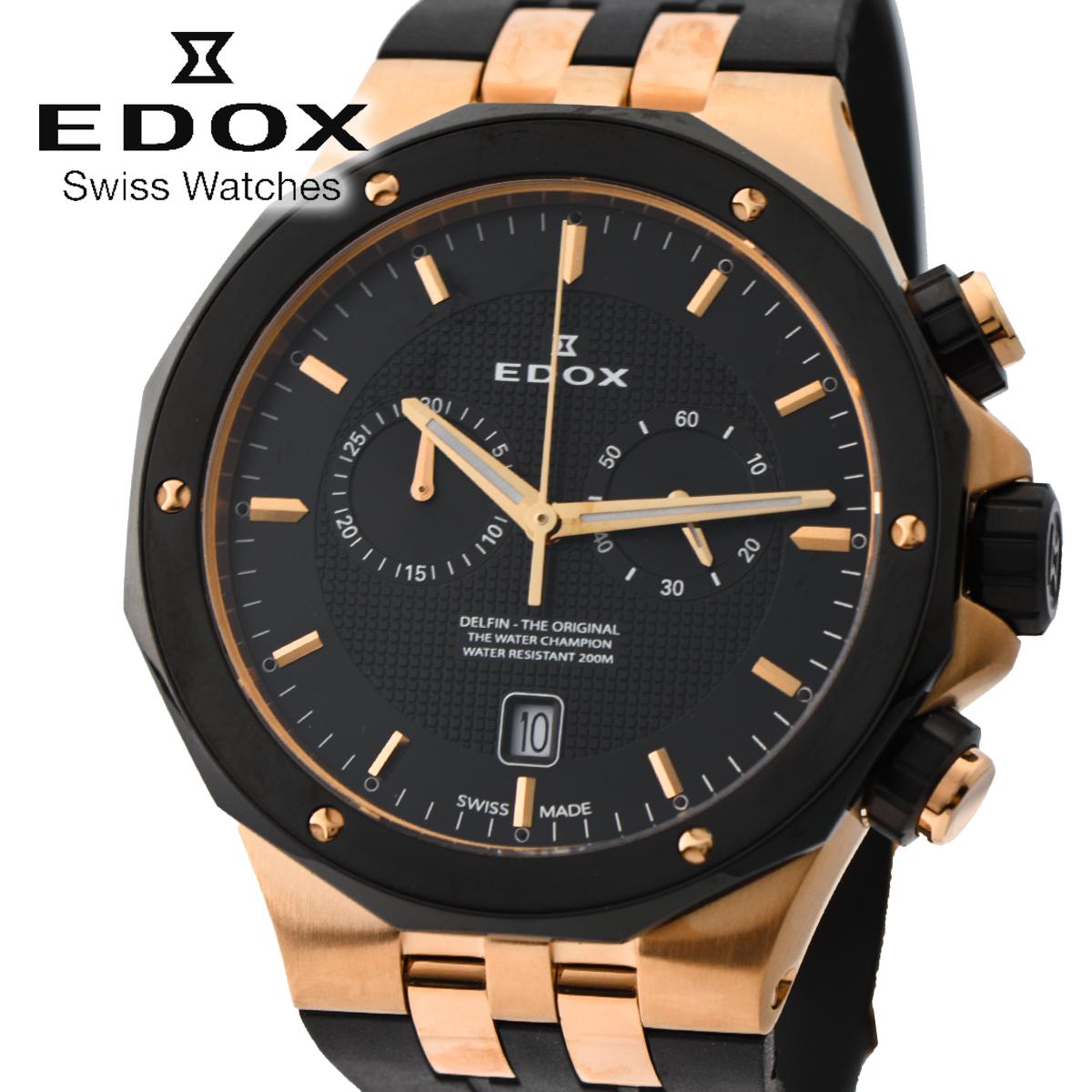 激安 エドックス 海外正規品 送料無料 あす楽 EDOX デルフィン オリジナル カレンダー クロノグラフ 時計 品質検査済 腕時計 10110-357RNCA-NIR メンズ クオーツ