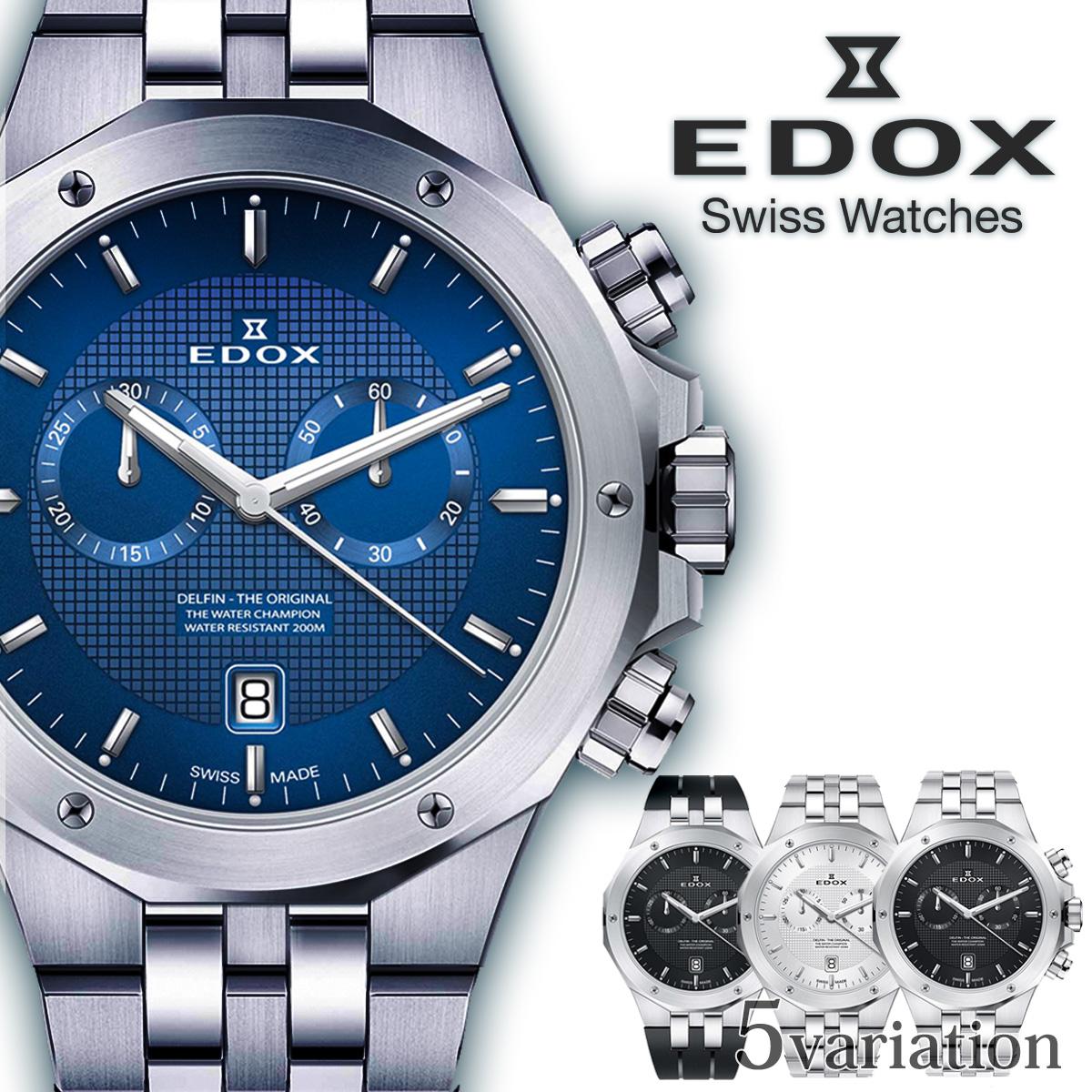 エドックス edox デルフィン オリジナル メンズ 時計 腕時計 ダイバー クオーツ カレンダー