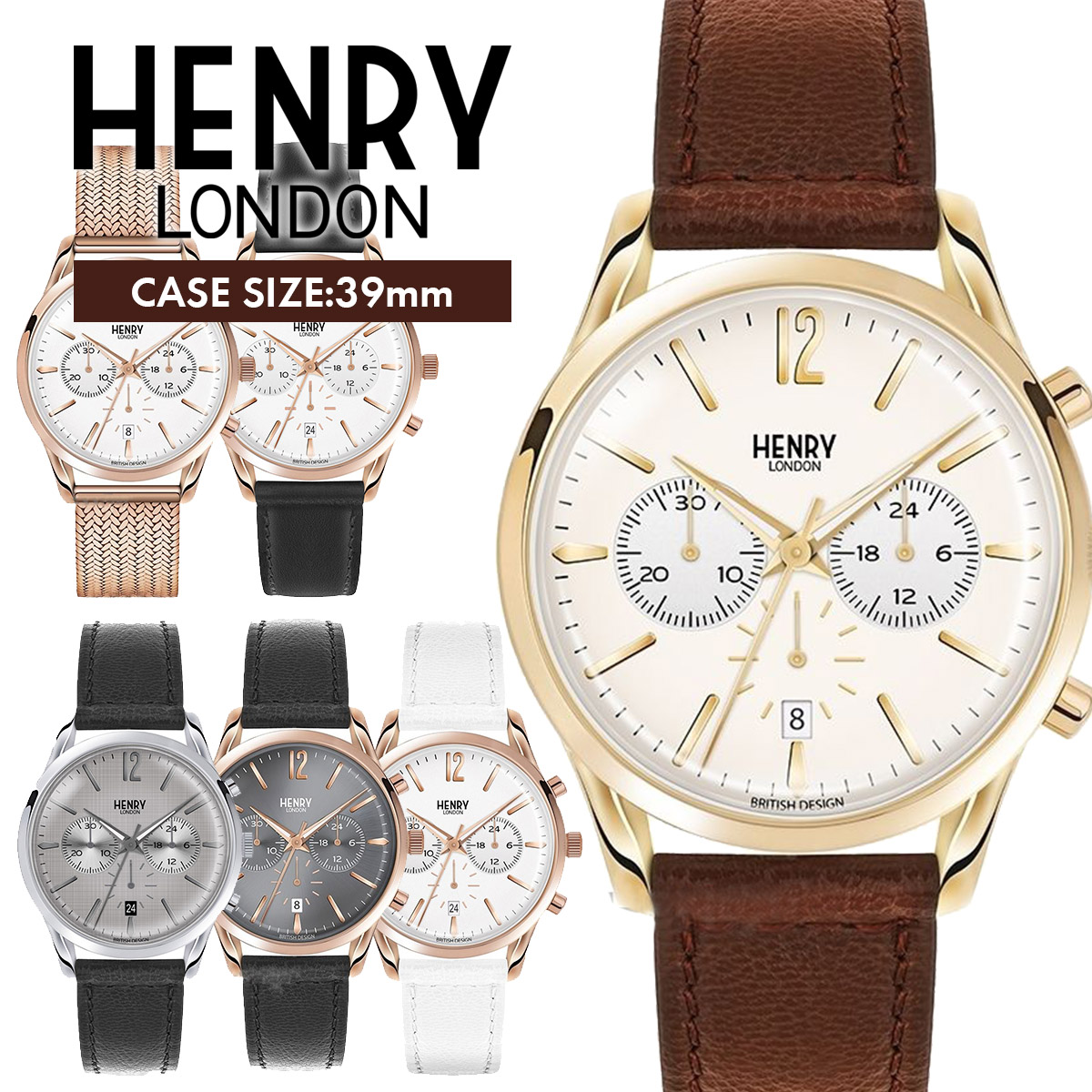 HENRY LONDON ヘンリーロンドン ★選べる6カラー★ 39mm レディース メンズ ユニセックス 腕時計 レザー クロノ ウォッチ プレゼント 贈り物 ギフト ペアウォッチ [あす楽]