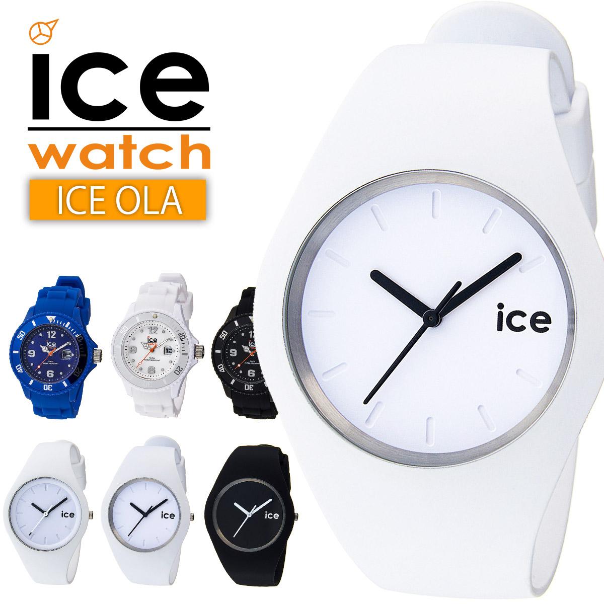 【全品送料無料】 ice watch アイスウォッチ レディース メンズ ユニセックス 腕時計 クオーツ ウォッチ プレゼント 贈り物 記念日 ギフト フォーマル カジュアル ペアウォッチ