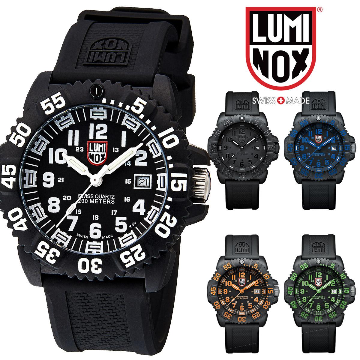 【楽天市場】LUMINOX ルミノックス NAVY SEALS ネイビーシールズ 3051 3051BO1 3053 ...