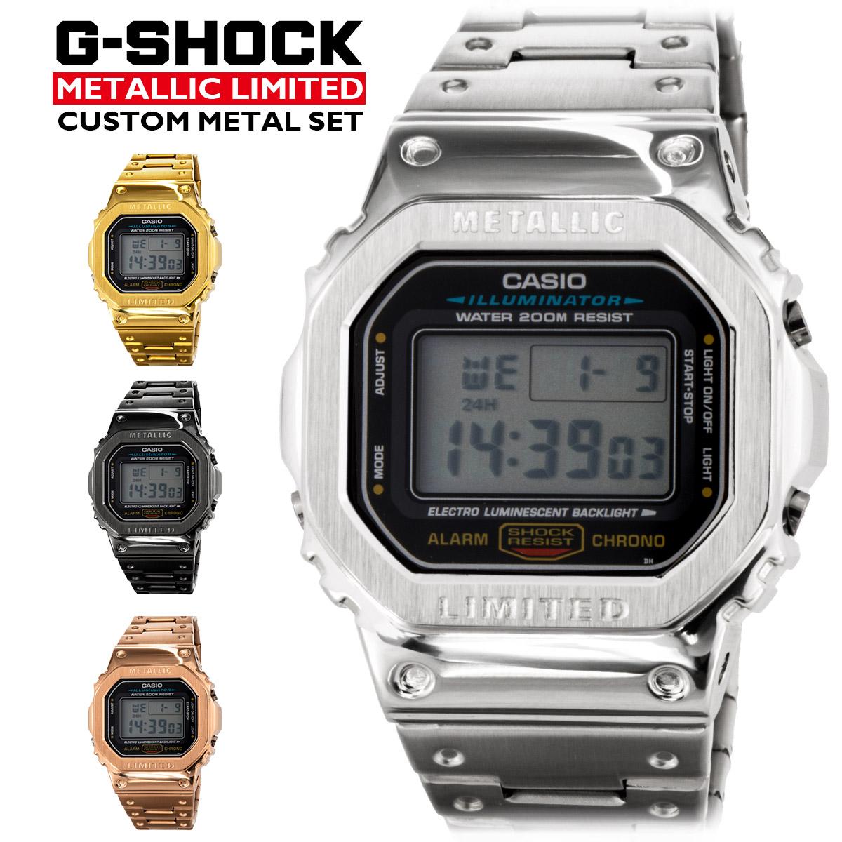 【全品送料無料】 G-SHOCK メタル カスタム DW-5600E-1V メンズ 時計 腕時計 クオーツ カレンダー GMW-B5000D-1JFスタイルケース メタルケース メタルバンド ブラック シルバー フルメタル