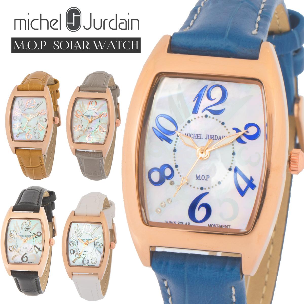 【全品送料無料】 レディース 腕時計 ソーラー ミッシェル・ジョルダン MICHEL JURDAIN トノー型ダイヤモンド SL-2100 時計