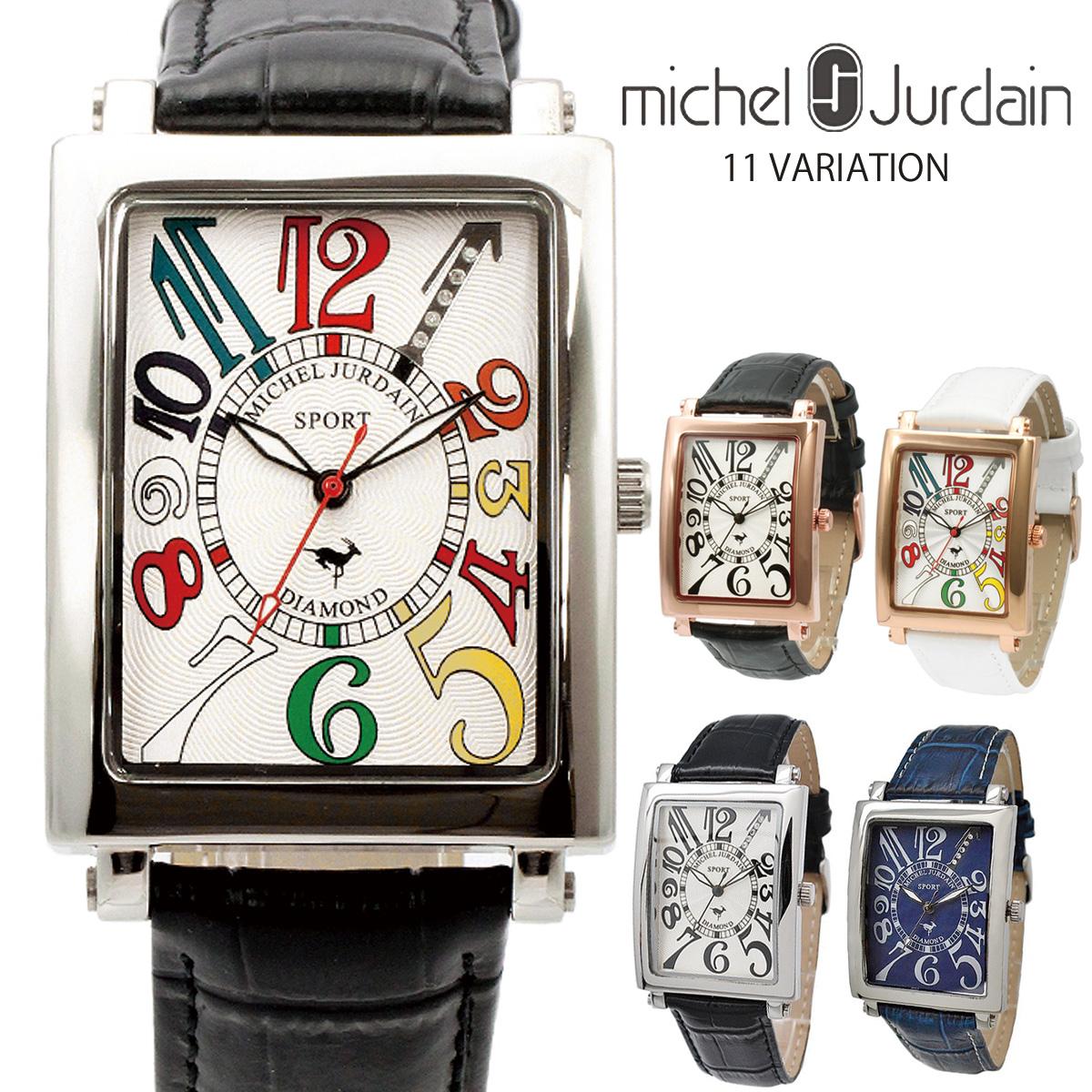 ミッシェルジョルダン 国内正規品 2020 新作 送料無料 あす楽 MICHEL JURDAIN SPORTダイヤモンド 安心と信頼 メンズ ブランド おしゃれ 人気 ギフト 安い シンプル 腕時計 プレゼント 女性 レディース スクエア かわいい