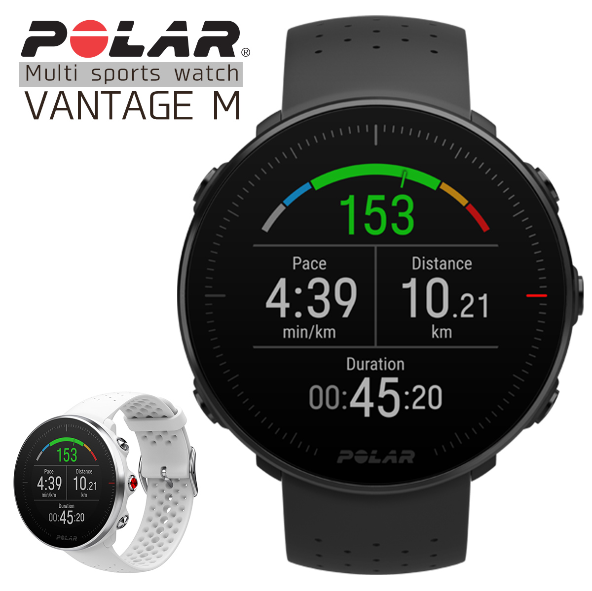 POLAR ポラール Polar Vantage M マルチスポーツウォッチ GPSランニングウォッチ 心拍数 腕時計タイプ 国内正規品 スマートウォッチ