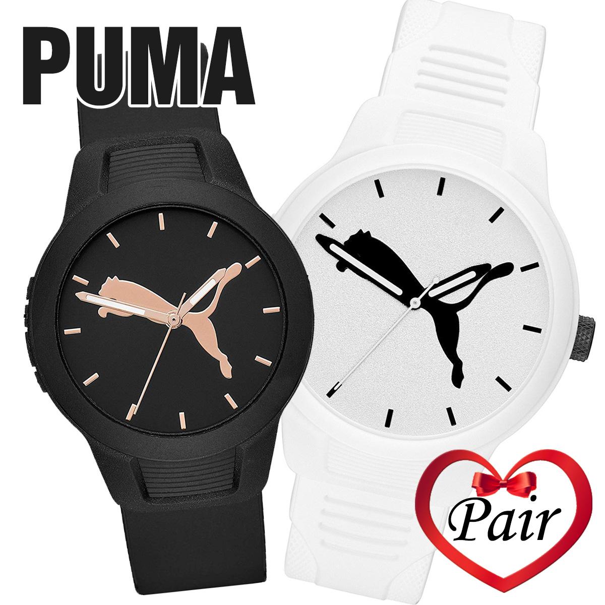 【全品送料無料】 【ペア特価】プーマ PUMA RESET V2 時計 腕時計 クオーツ P1006 P1013 P1023 P5003 P5004 P5012 P5014 P5015 P5023 P5026