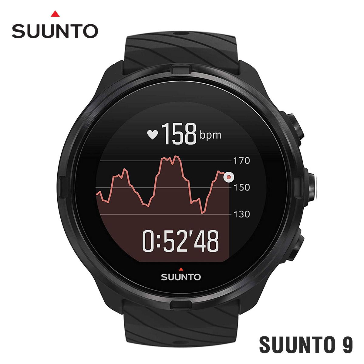 【全品送料無料】Suunto 9 ALL BLACK スマートウォッチ 腕時計 ss050143000