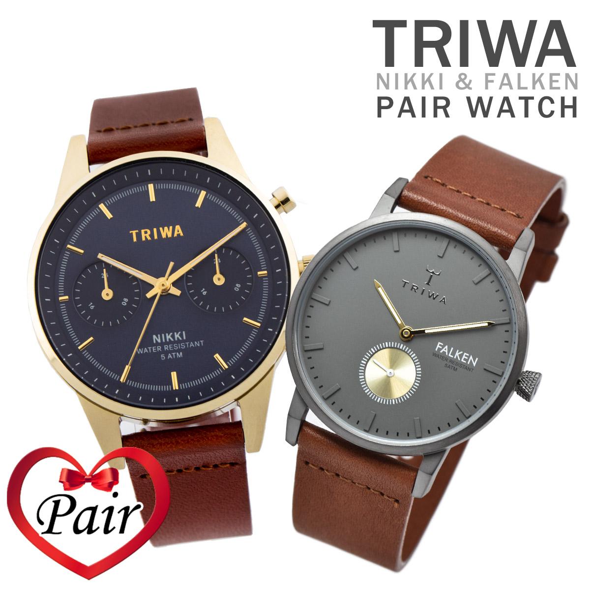 【全品送料無料】 【ペア価格】TRIWA トリワ NKST NEVIL FALKEN ペアウォッチ メンズ レディース プレゼント 時計 腕時計 NKST104-SS010217