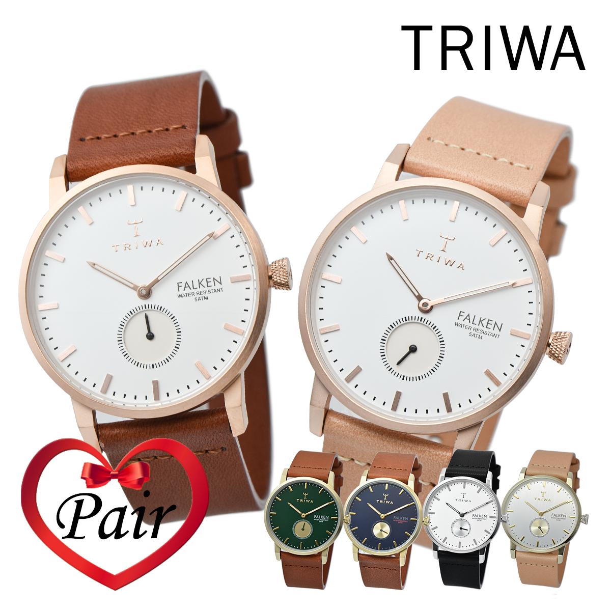 【全品送料無料】 TRIWA トリワ FALKEN ペアウォッチ メンズ レディース プレゼント 時計 腕時計[あす楽]
