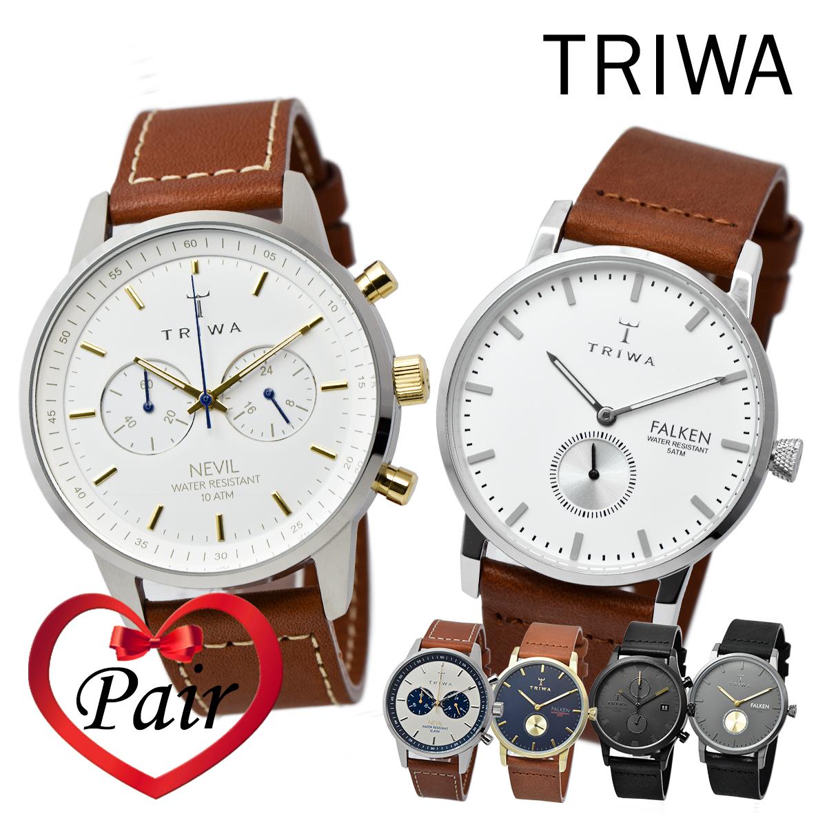 【全品送料無料】 TRIWA トリワ NEVIL FALKEN LANSEN ペアウォッチ メンズ レディース プレゼント 時計 腕時計 [あす楽]