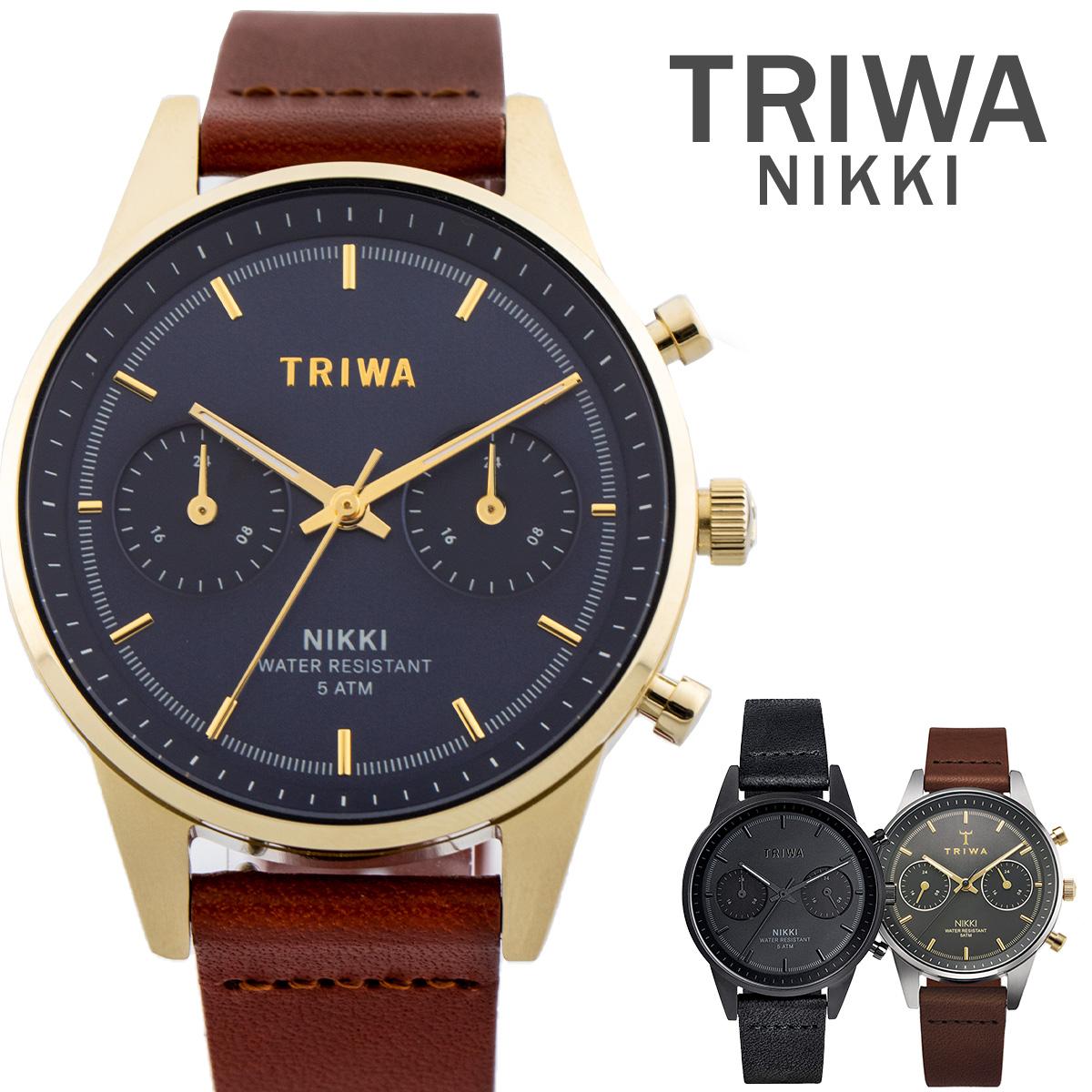 TRIWA トリワ ユニセックス 3variations メンズ レディース ユニセックス 時計 腕時計 プレゼント 贈り物 ギフト 彼氏 フォーマル カジュアル ペアウォッチ 北欧[あす楽]