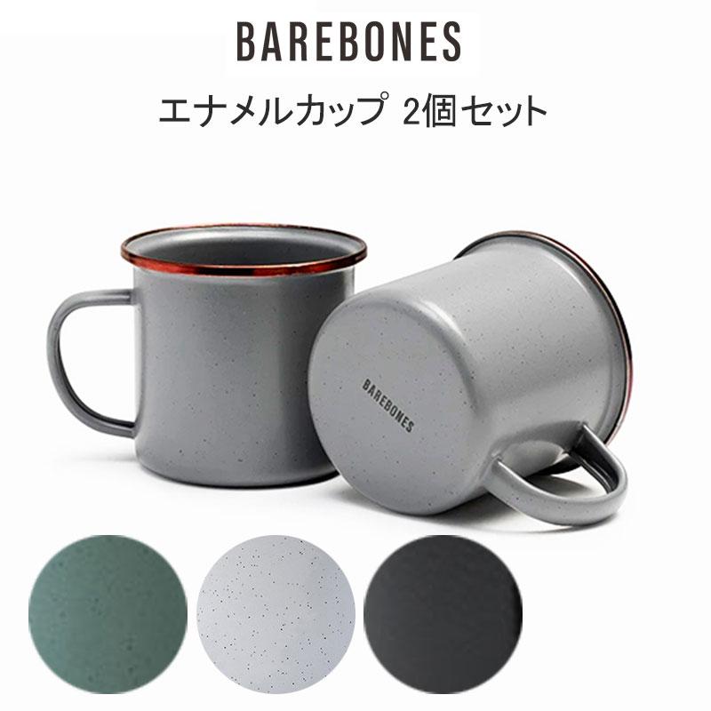 2個セットになったエナメル製のカップ ベアボーンズ エナメルカップ 高級 2個セット マグカップ コップ アウトドア キャンプ 雑貨 安心の実績 高価 買取 強化中 キッチン 食器 キャンプグッズ BAREBONES キッチン用品 20235021