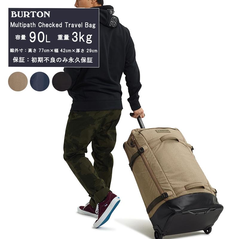 BURTON バートン Multipath Checked Travel Bag マルチパスチェックドトラベルバッグ 2134210 90L ソフトキャリー スーツケース ネームタグ プルハンドル