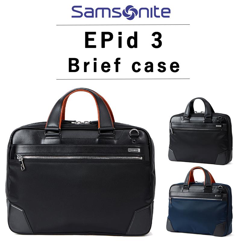 サムソナイト エピッド 3 ブリーフケース ビジネスバッグ 2年保証 通勤 ビジネススタイル 多機能 就職 出張 ギフト EPid 3 Brief case GV9*001