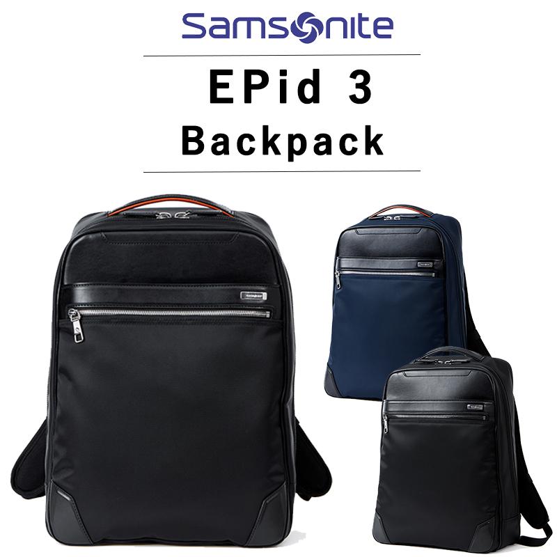 サムソナイト エピッド 3 バックパック エキスパンダブル 容量拡張 ビジネスバッグ 2年保証 通勤 ビジネススタイル 多機能 就職 出張 ギフト EPid 3 Backpack GV9*005