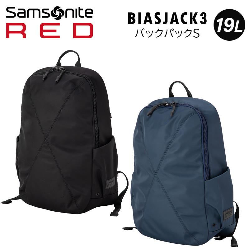 Samsonite RED サムソナイトレッド バックパック リュック ビジネス カジュアル バイアスジャック3 BIASJACK3 バックパックS BackPack S ビジネスバッグ ビジネスリュック カジュアルバッグ 通勤 出張 旅行 19L メーカー保証2年 HI0*001