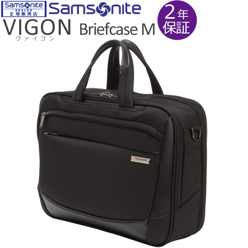 サムソナイト ヴァイゴン ブリーフケースM ビジネスバッグ メンズ 出張 大容量 AF4*002【セール品】【返品不可】